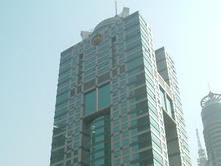 Shanghai Representative Office