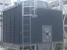 Cooling tower (Aso Plant)